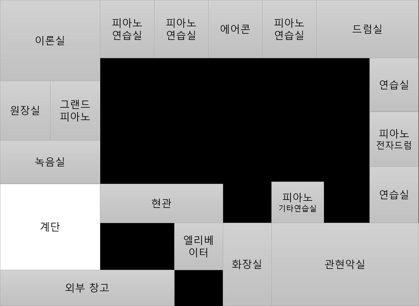학원 도면 1.png